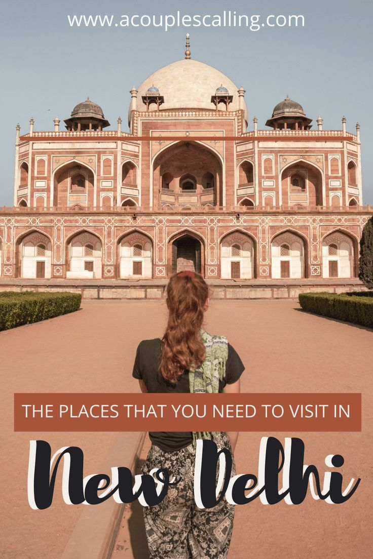 If you are travelling to India, then no doubt you will stop in Delhi! Although this city can be intense, and chaotic there are so many amazing things to do. Make sure you include the Red Fort, India Gate, the Lotus Temple and Humayun's Tomb on your Delhi itinerary! Here are the places that you need to visit in Delhi! #acouplescalling #india #delhi #indiatravel