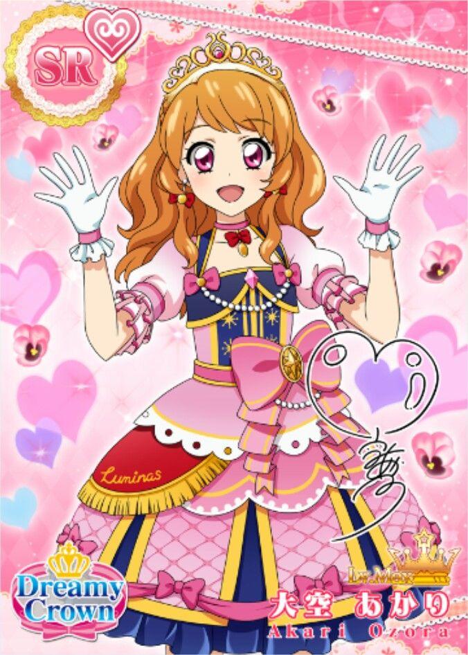 Akari SR4+ Anime angel, Anime, Phim hoạt hình