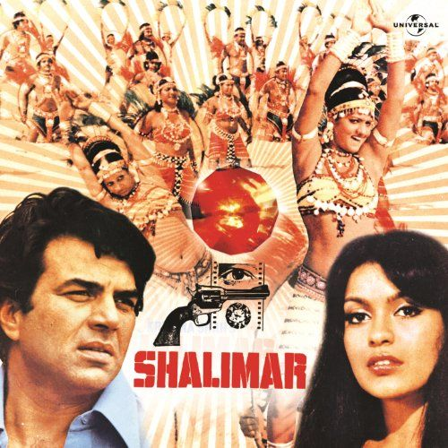 Shalimar Soundtrack Songs Best Old Songs Old Song Download