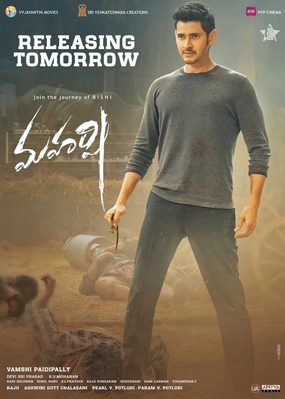 Maharshi 2019 Telugu Movie 720p Hdrip Telugu Movies Mahesh Babu Wallpapers Cinema Releases