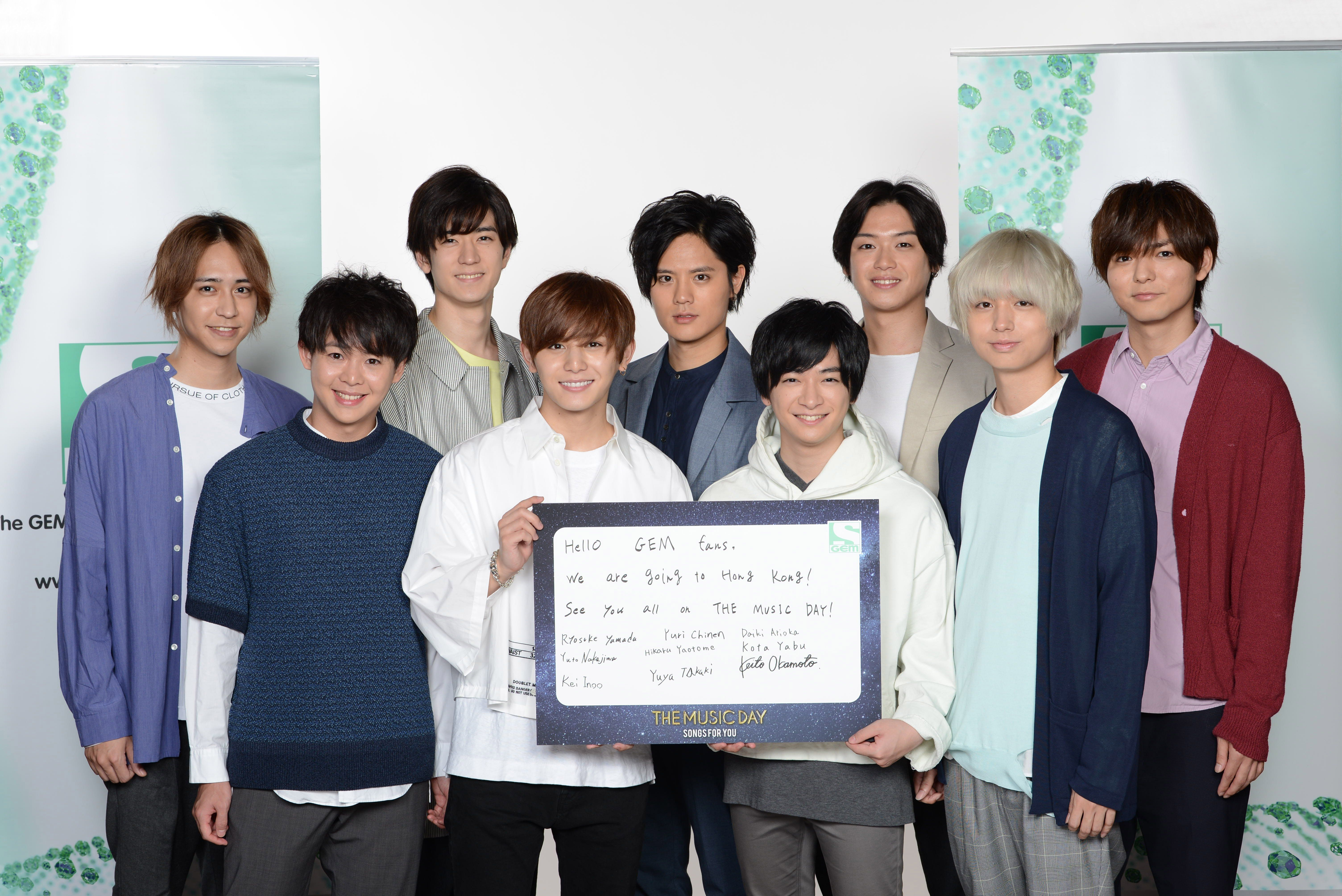 Gem Partners With Johnny Associates To Bring Hey Say Jump To The Music Day Songs For You In Hong Kong 画像あり 髙木雄也 岡本圭人