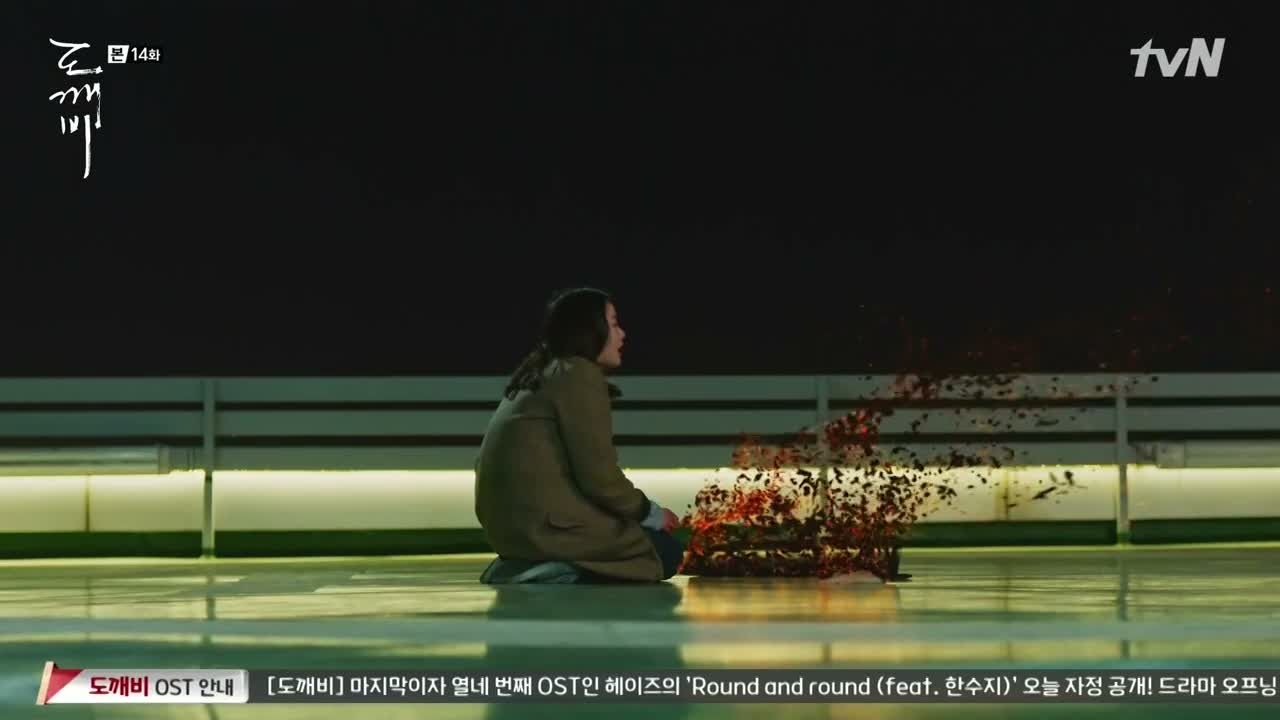 The Lonely Shining Goblin: Episode 14 » Dramabeans Korean ...