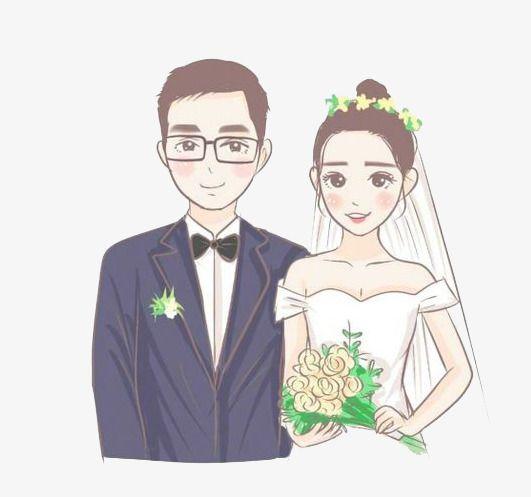 Muslim Wedding Couple Cartoon Png 2