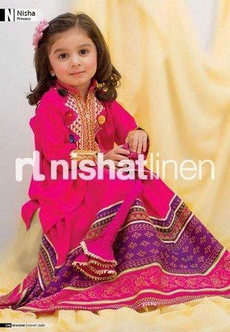 d62c2832b Nishat kids