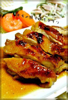 作り方 チキン 照り 焼き