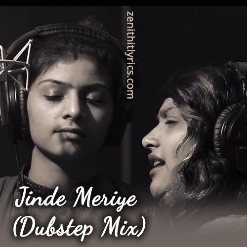 Jinde Meriye Dubstep Mix - Nooran Sisters, Gurmoh