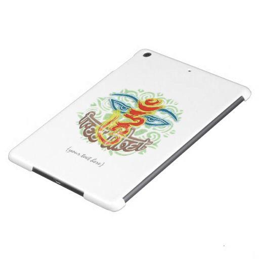 <HUM> - FREE TIBET iPad AIR CASE