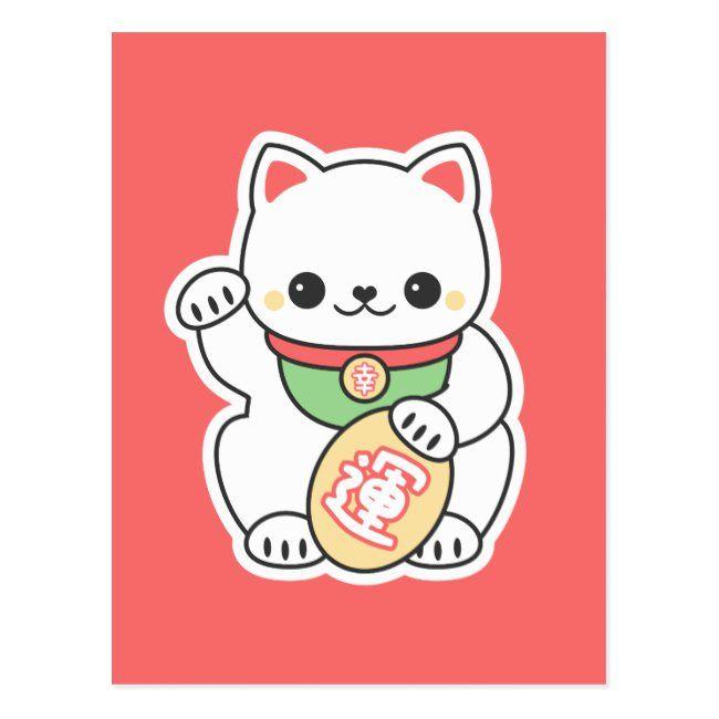 Cute Maneki Neko Postcard