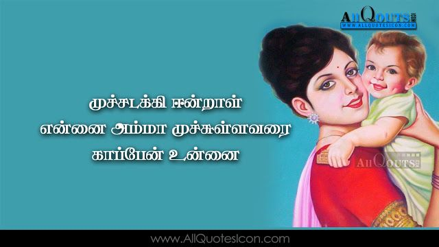 Tamil Actors Mothers Day Ruediger Will