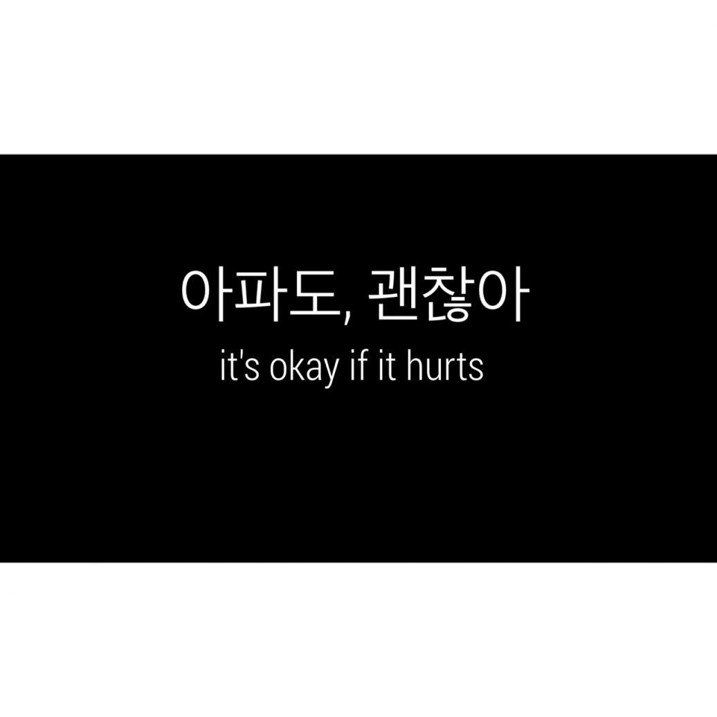 Top 27 Heartbroken Quotes Korean HD Picture
