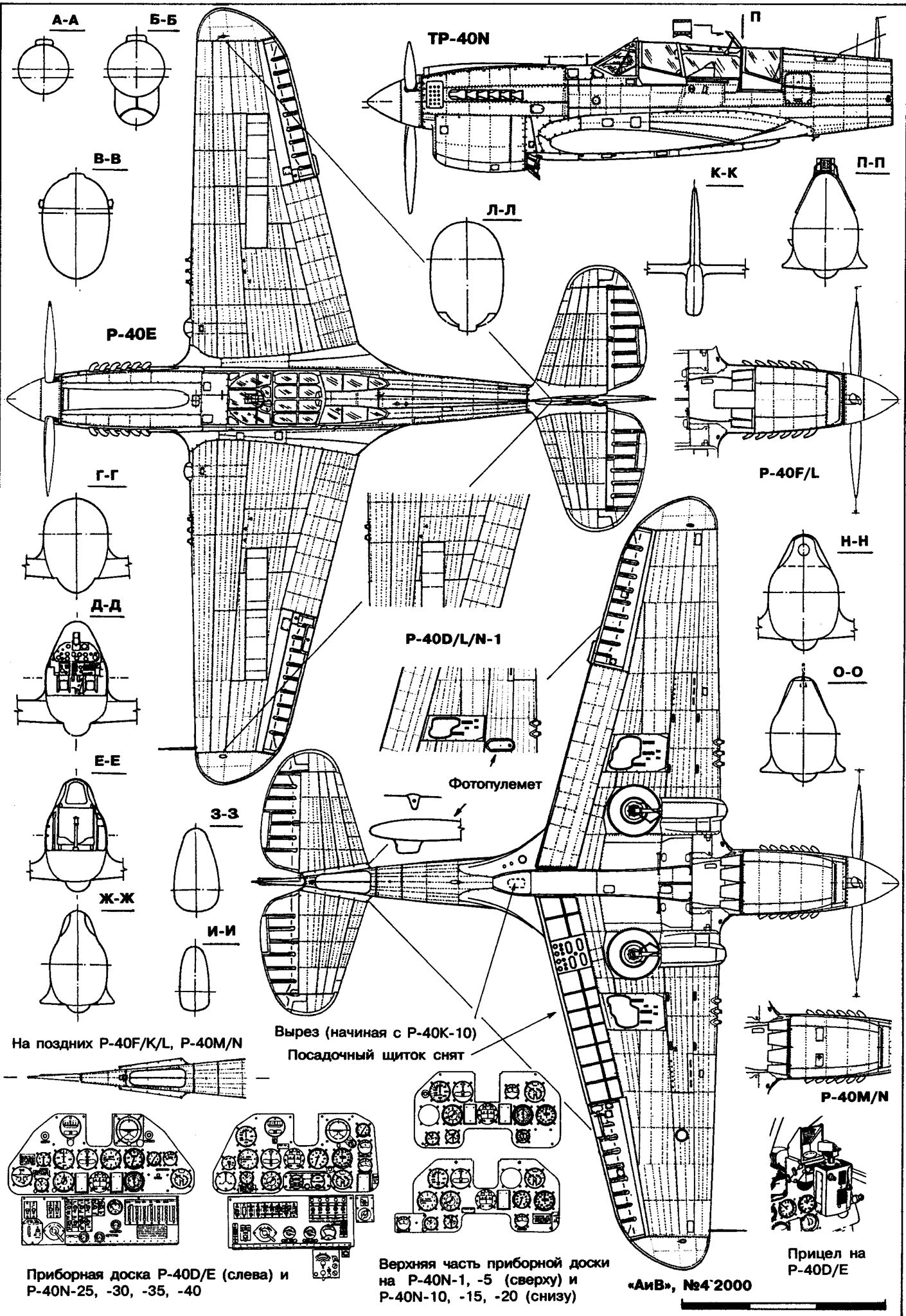 pin by jerry brasuell on wings   illustrations