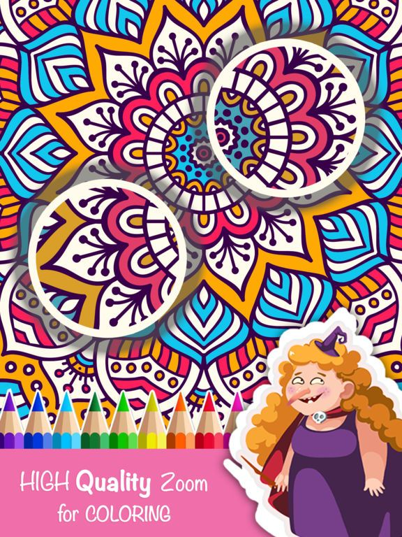 Explore Coloring Books Itunes And More