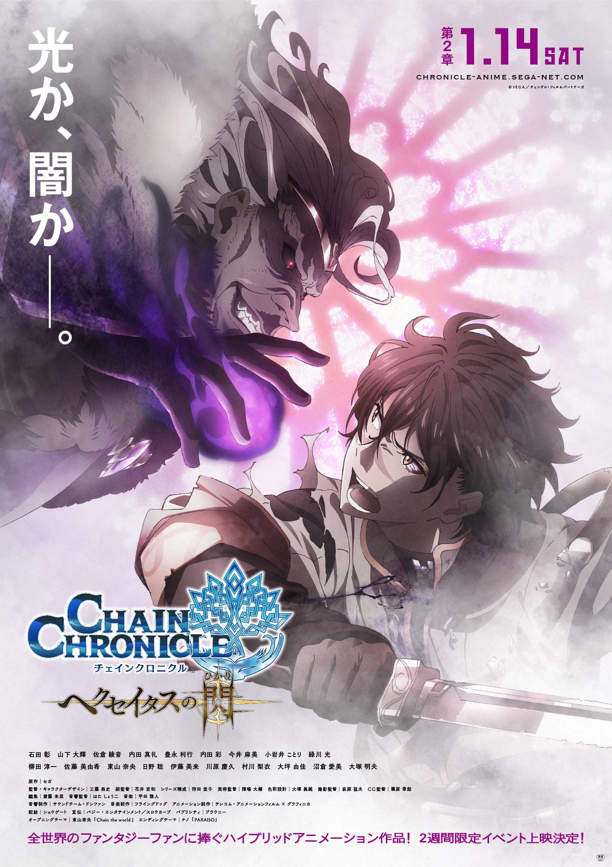 은혼 포로리 편 1화 13화 2017 Anime, Anime guys, Anime guys
