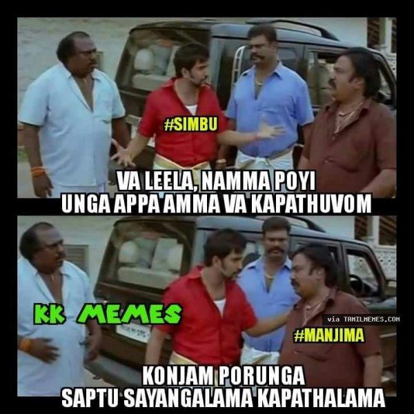 Soru Soru Soru Aym Tamil Funny Memes Vadivelu Memes Memes