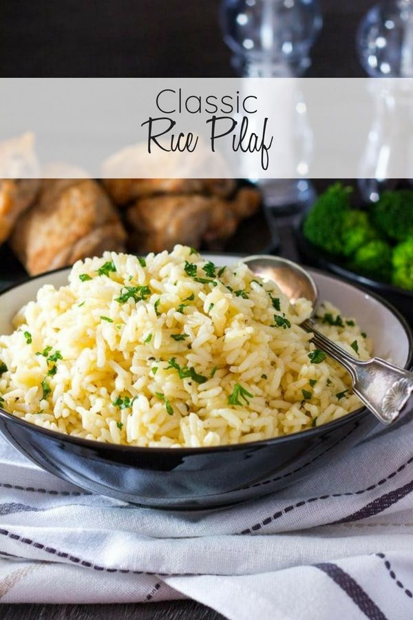 Rice Pilaf images