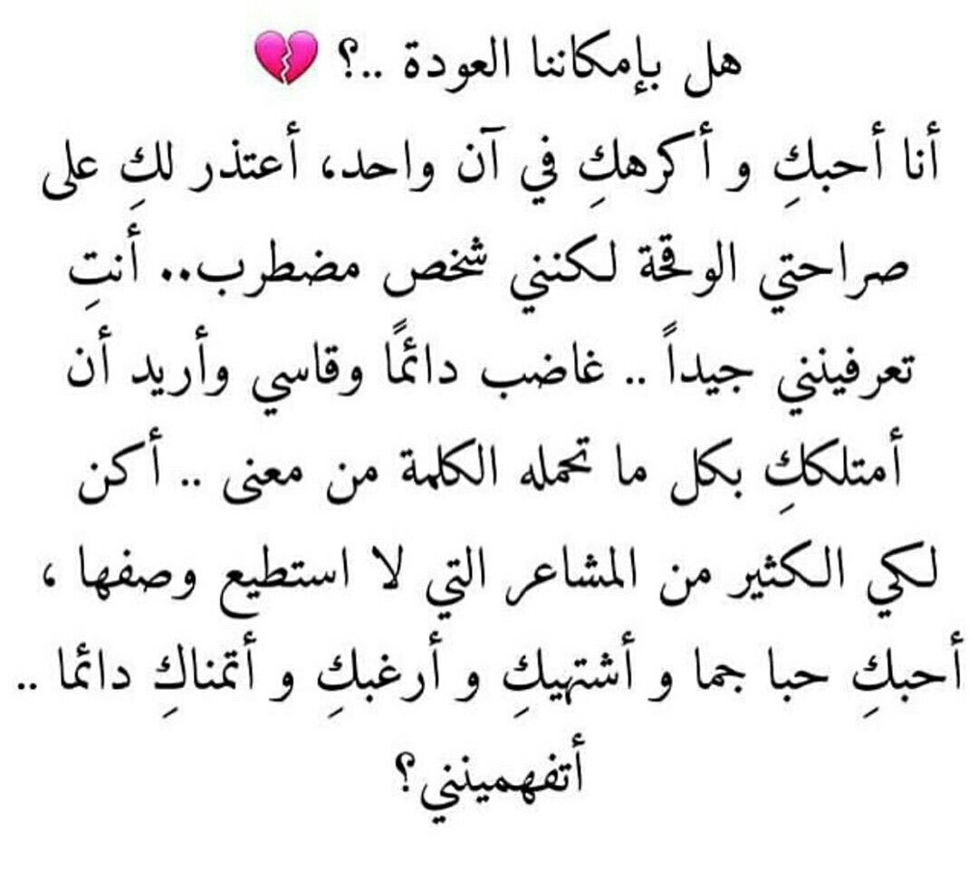 Pin By Soųf įan Fa I On Arabic Quotes Quotations Quotes Arabic Quotes