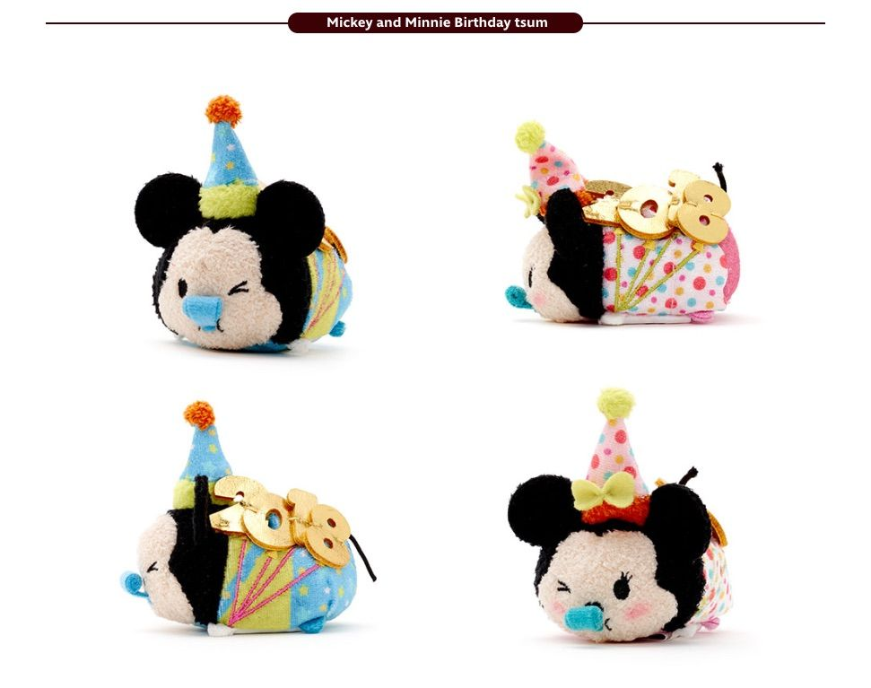 Birthday Mickey Minnie Tsum Tsum set coming to Europe on January 2