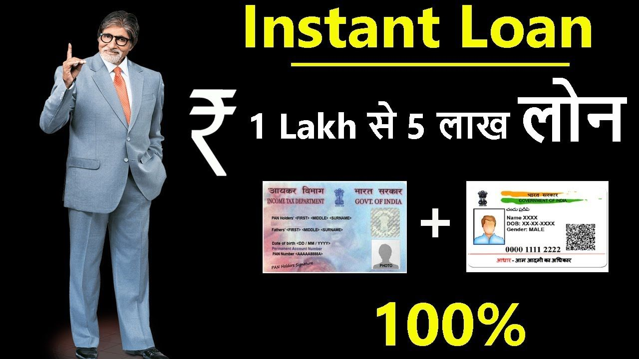 Get Instant Personal Loan 50000 Without Income Proof Salary Slip Personal Loans Online Loans Personal Loans Online