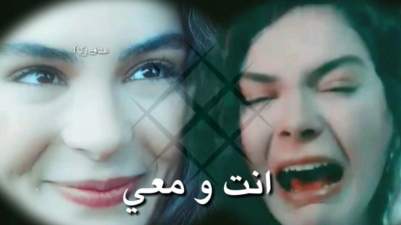 Reyyan Miran ريان و ميران انت و معي اليسا Songs Youtube Movie Posters