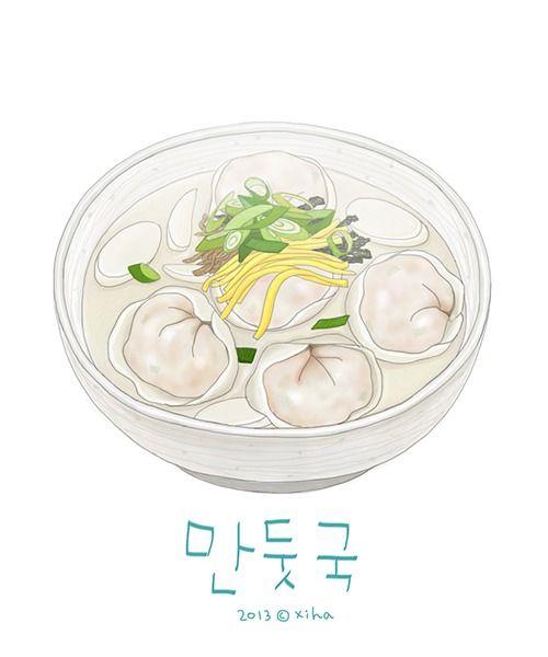 learn drawing a good food a xihanation