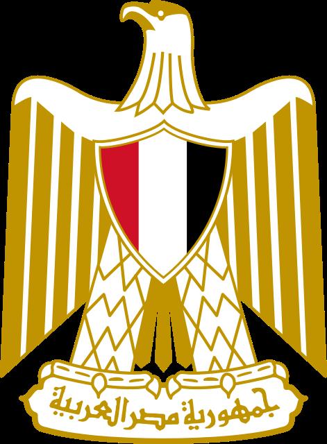 جمهورية مصر العربية ويكيبيديا الموسوعة الحرة Egyptian Flag Egypt Flag Coat Of Arms