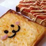 Kawaii Sandwich