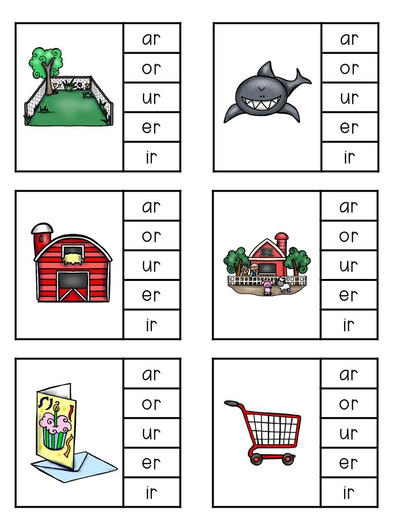 R Controlled Vowels Pack Full Of Centers And Worksheets