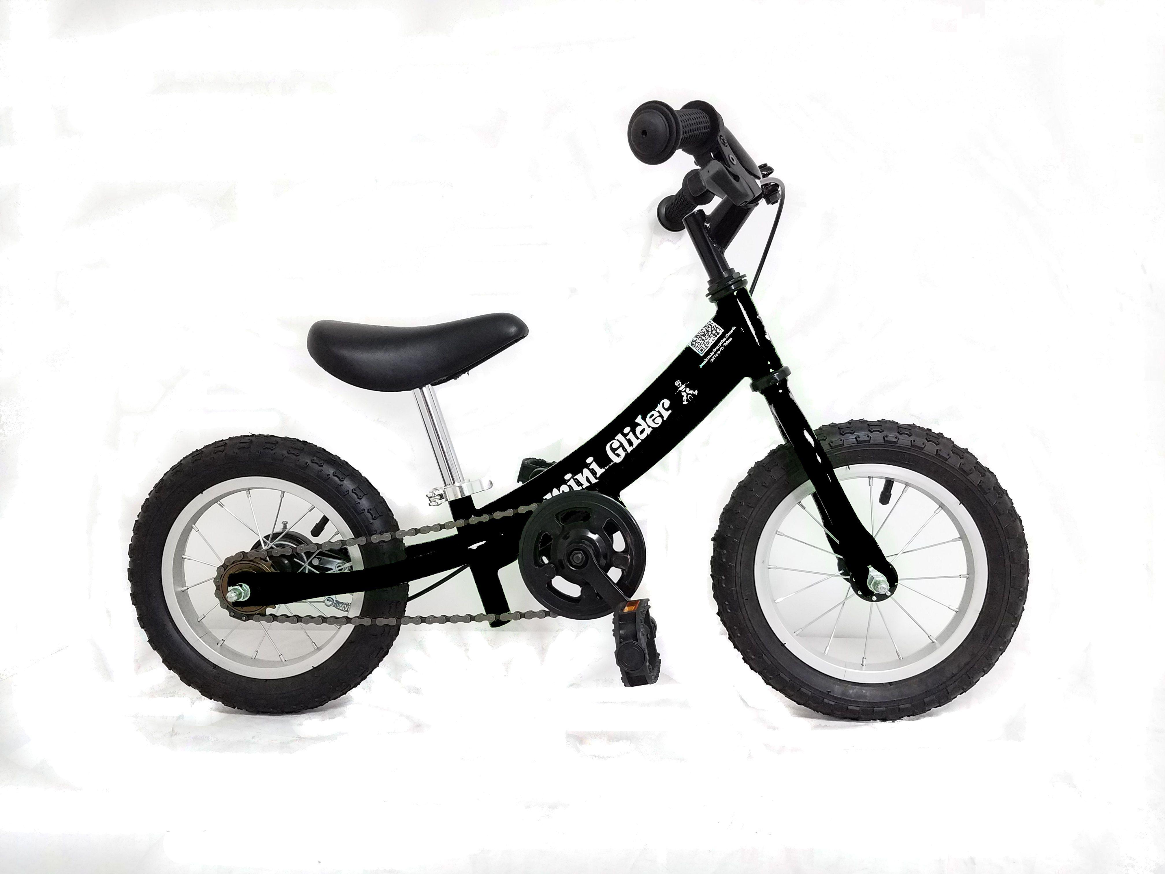 Mini glider balance bike for children 25 years old