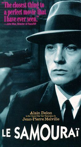 Ajojahti (1967)