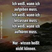 I know when to give up   Weisheiten   Sprüche I know when to give up   Weisheiten   Sprüche