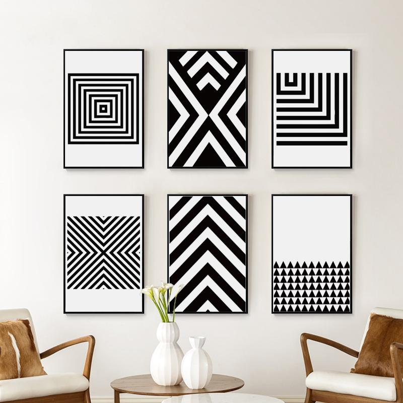 Black And White Abstract Geometric Pattern Canvas Art Painting Print Poster Picture Wall Office Bedroom Mode Black Wall Art Patterns Canvas Wall Paint Patterns