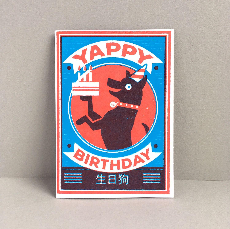 Dog birthday card funny birthday pun dog mom birthday