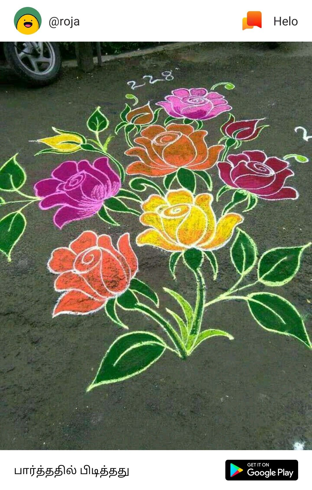 Rose Rangoli Free Hand Rangoli Design Rangoli Border Designs Colorful Rangoli Designs