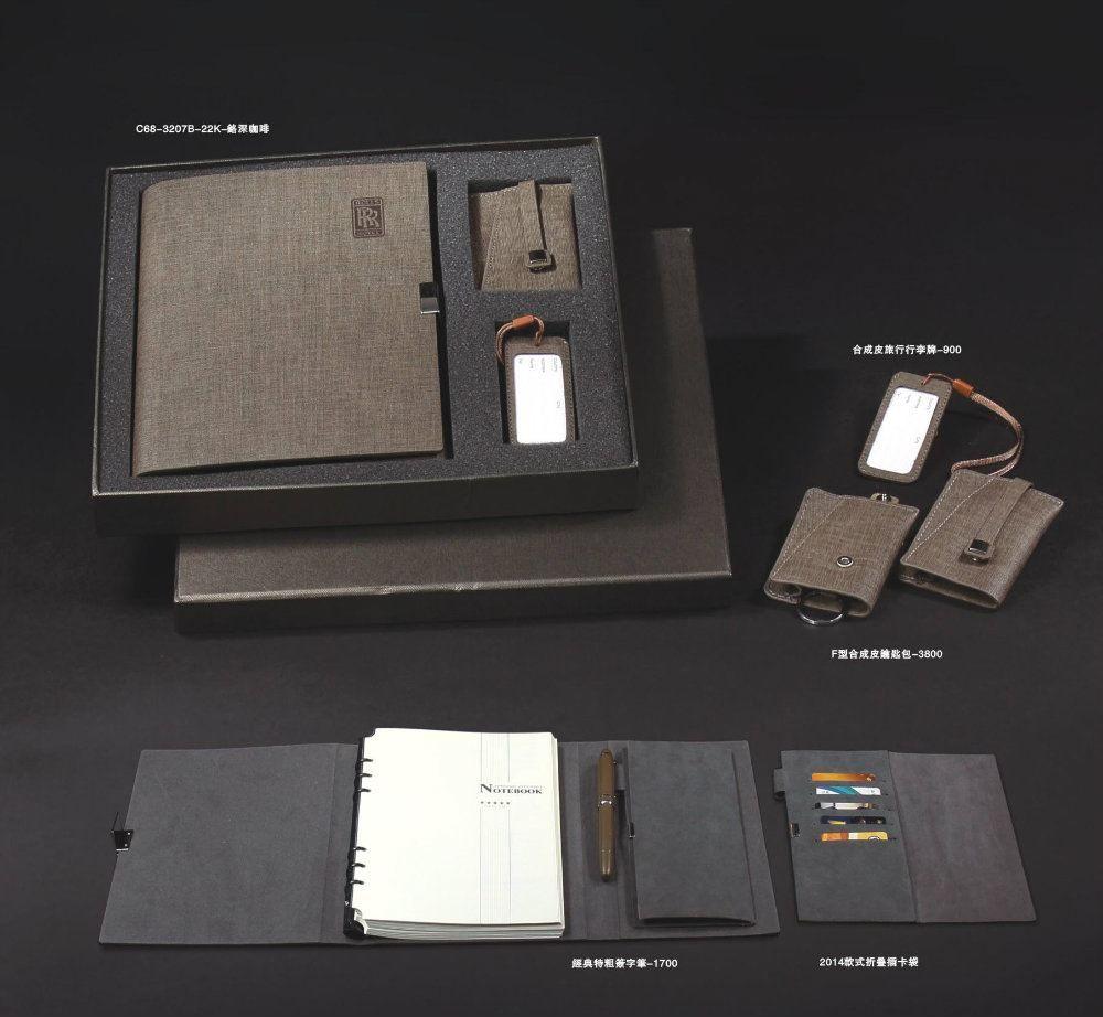 018-T053 Organizers / Diaries / Planner / Executive Notebooks / Gift Set Executive Gift Set Shah Alam, Selangor, KL, Kuala Lumpur, Malaysia Supply, ...