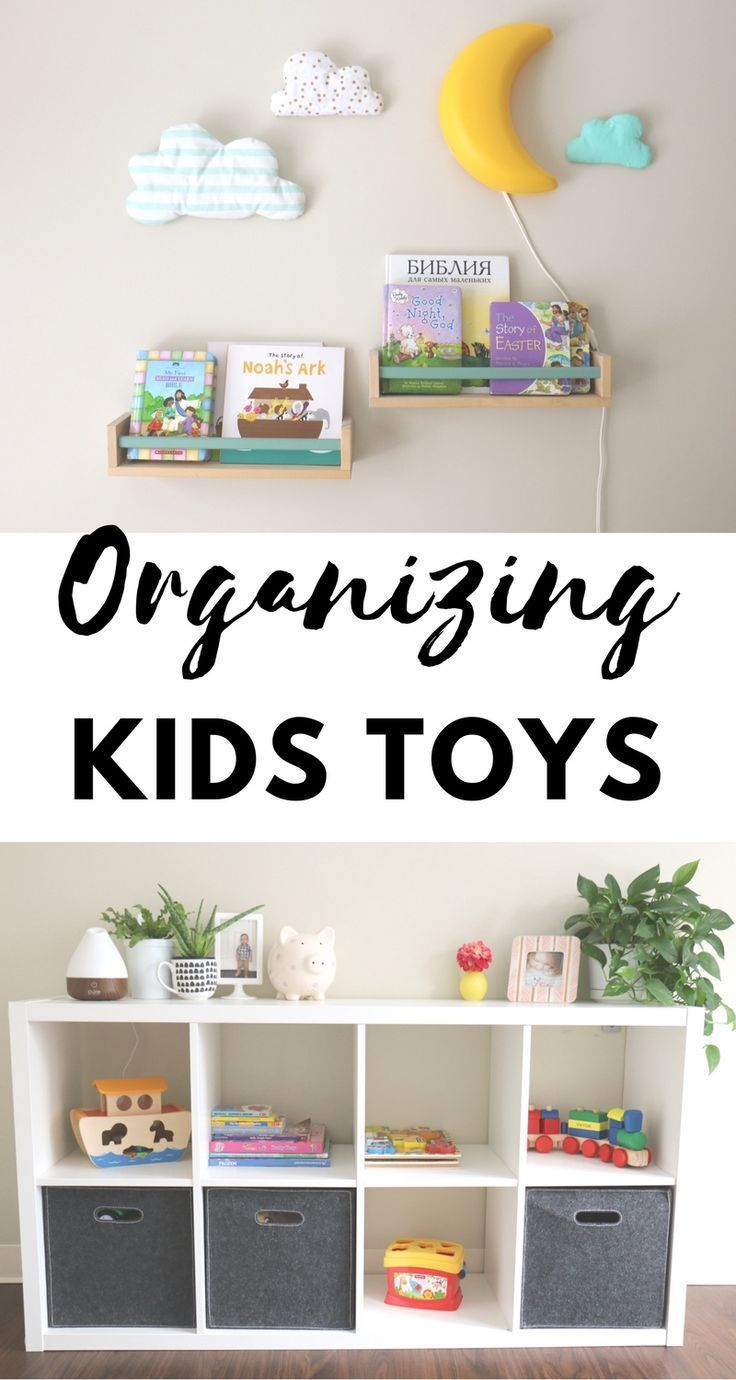 Organizing Kids Toys Simple and easy tips and tricks is part of Organization Bedroom Kids - Are you living in an apartment or a small house with limited space  Do you find yourself always trying to get creative with storage and organization, especially with all those children's toys  (Check out my post about their closet too!) After recently moving to a newly built apartment, I've been trying to get my kids' toys organized, easily accessible…Continue Reading→