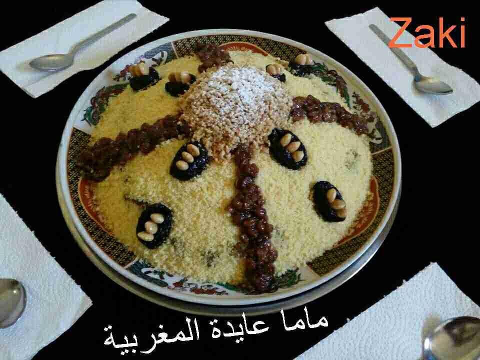 الكسكس المدفون زاكي Main Dishes Food Dishes