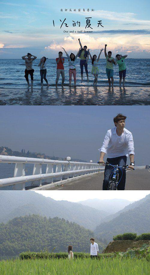 2pm Nichkhun S Chinese Drama One And A Half Summer Becoming A Hit Drama Drama Movies Summer