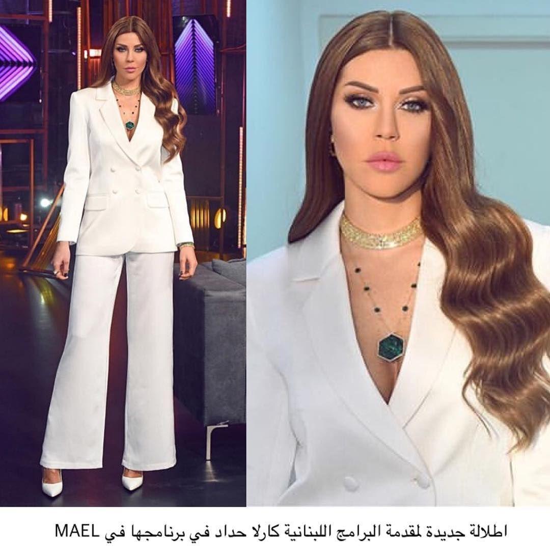 Carlahaddadofficial Carlahaddadofficial مصر السعودية الامارات دبي موسيقى صور فاشن الكويت مشاهير جمال سناب شات بنات مك Egypt Fashion Fashion Fashion Blogger