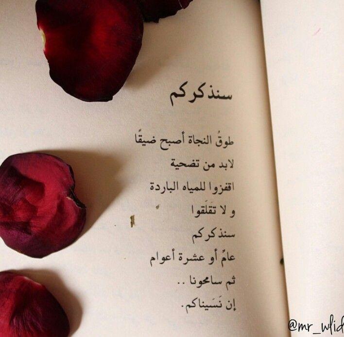 كلك الليلة بصدري محمد السالم