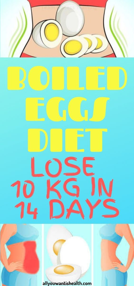 BOILED EGGS DIET LOSE 10 KG IN 14 DAYS If you want to lose the extra weight fast then this diet which has boiled eggs as a main meal can be of great benefit to you