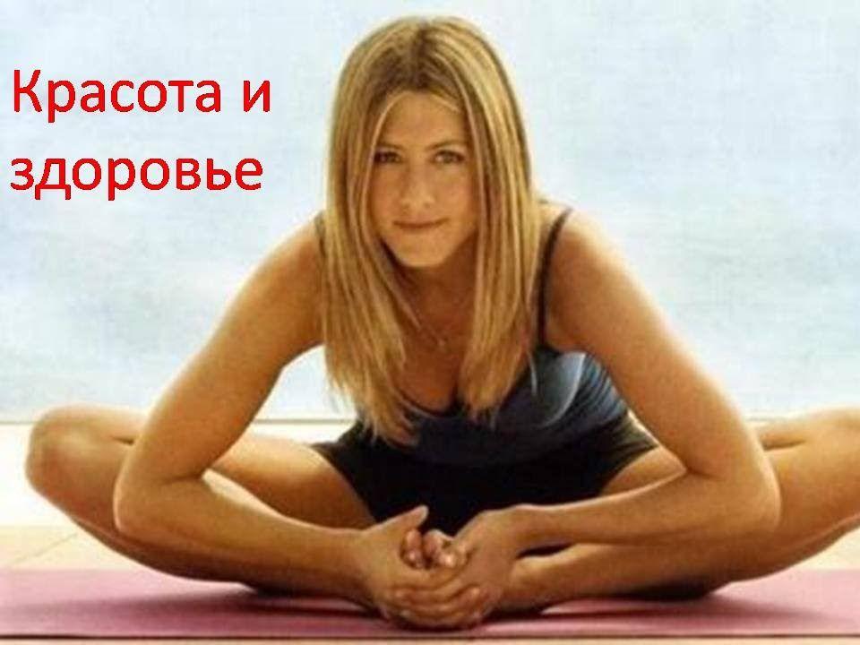 Йога для женщин -укрепляем матку