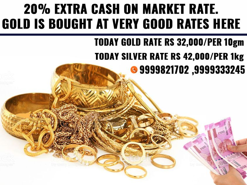 20++ Sell coins and jewelry near me viral