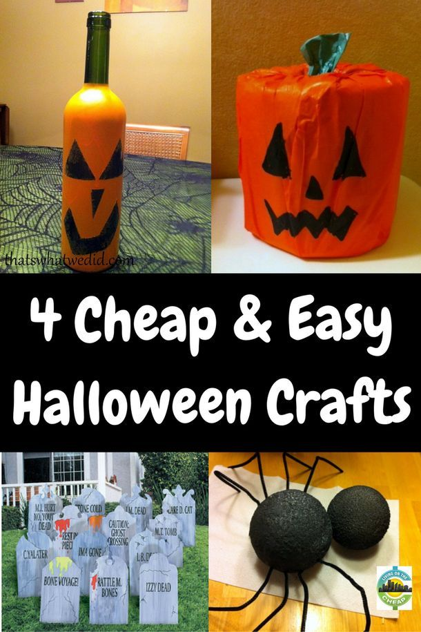 4 easy and cheap Halloween decorations Frugal and Thrifty Living