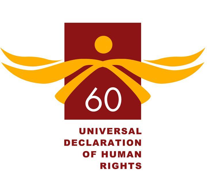 Udhr Anniversary Declaration Of Human Rights Human Rights Anniversary Logo