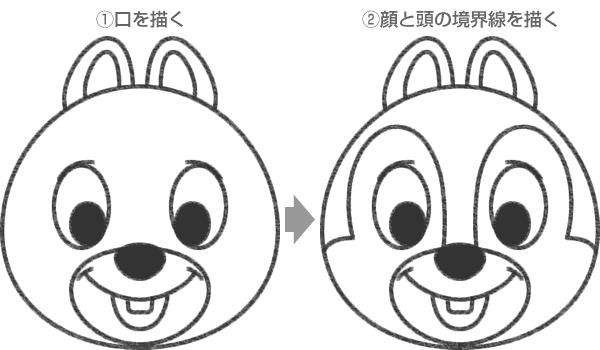 チップのイラストの簡単な書き方【チップとデール】