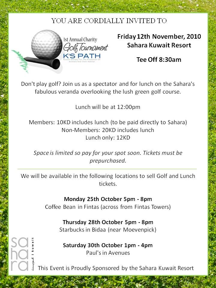 Ladies who do lunch in kuwait invitation to saharas first annual invitation sahara first annual charity golf tournament day the same previous years and below letter stopboris Images