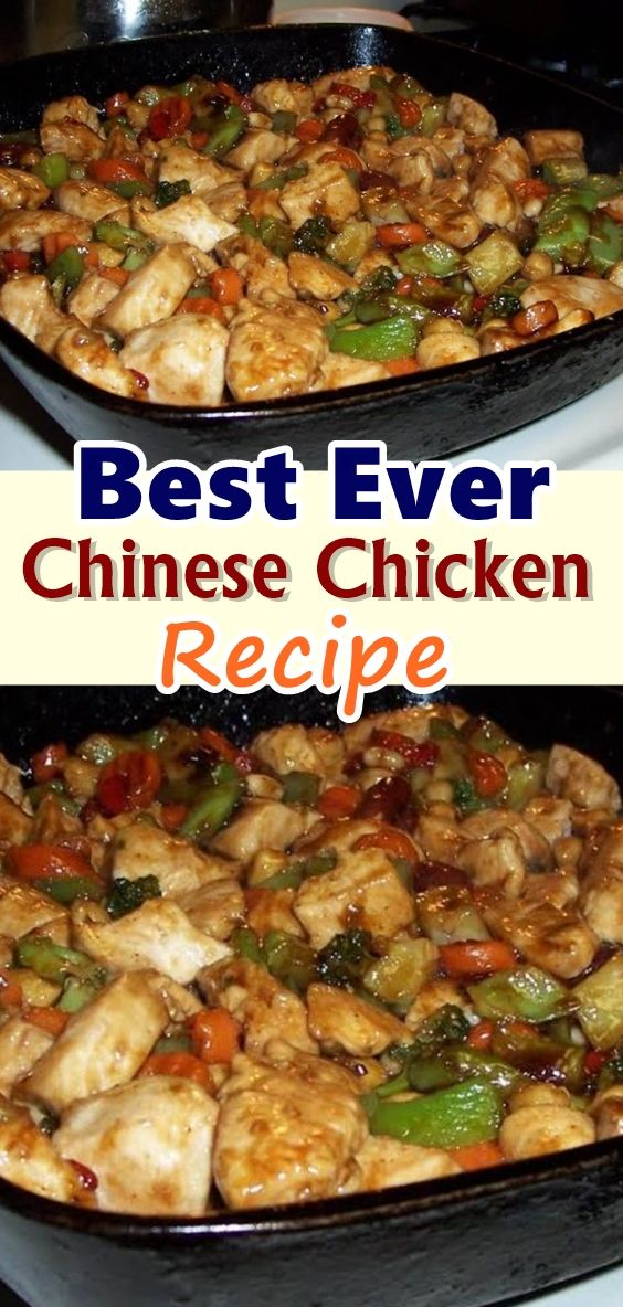 Best Ever Chinese Chicken Recipe #chinesemeals