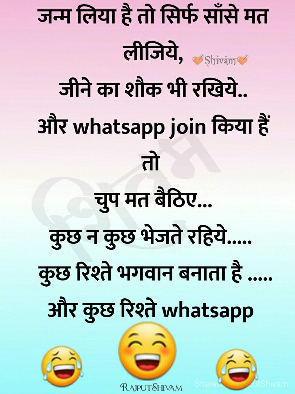 Pin By Raaftar Singh On Feb 2019 Some Funny Jokes Very Funny Jokes Funny Jokes In Hindi