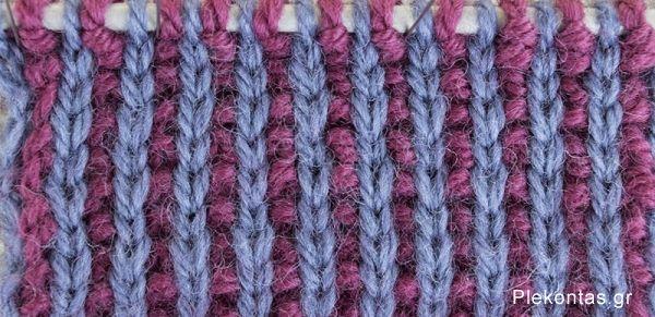 Λάστιχο που πλέκεται με βελόνες και με δύο νήματα διαφορετικού χρώματος