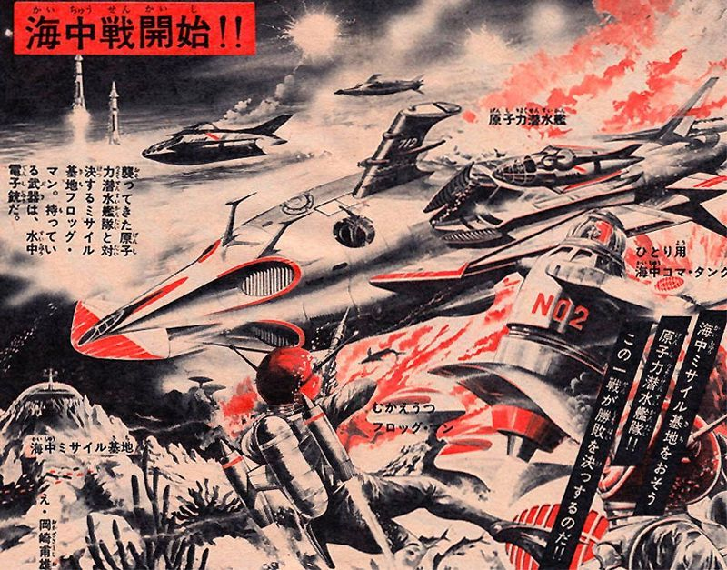 "Retro futurism from Japan. ""Japanese seem to produce some of the best retro futuristic posters you'll find anywhere, as any fan of AkiraJapanese Retro Futurism or Ghost in the ShellJapanese Retro Futurism will tell you"". http://memolition.com/2013/08/18/retro-futurism-from-japan-31-pictures/"